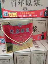 阜陽白酒貼牌開發廠 白酒貼牌代加工選擇安徽豫皖酒業圖片