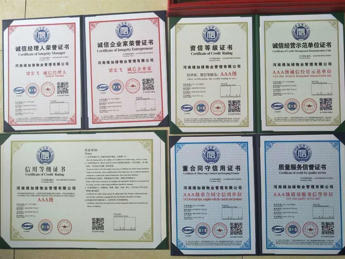 武汉国产国际知名品牌化妆品申报项目
