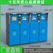 重慶智能垃圾分類回收箱先進的智能分類垃圾箱廠家生產制造