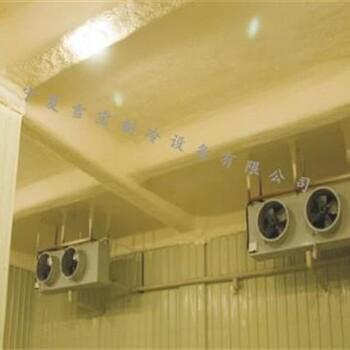 寧夏冷庫設計公司 冷庫安裝