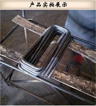 德陽U型卡廠 鍍鋅U型螺栓 精工打造 質量有保證圖片