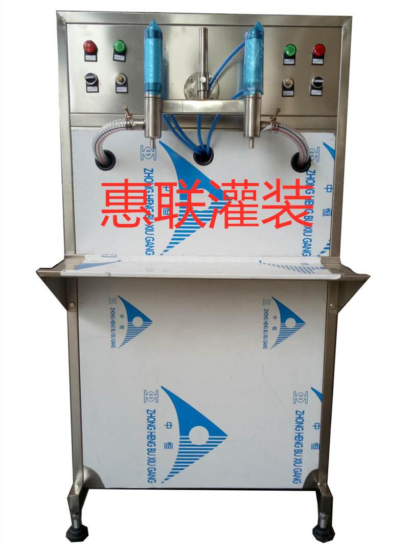 乳液灌装机、洗衣液灌装设备、半自动气动瓶袋灌装机