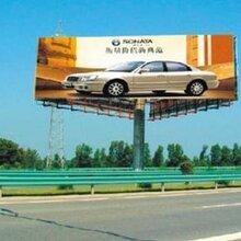 文昌广告牌安全评估 户外广告牌检测公司