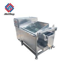 萬能洗菜機,蔬菜水果海鮮清洗機中藥材清洗設備圖片
