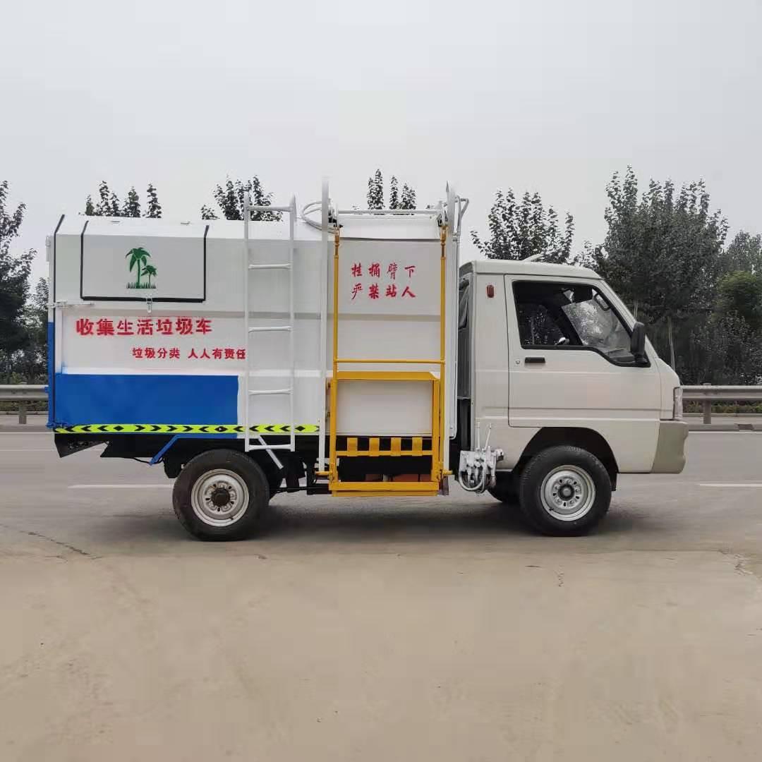 阜陽電動掛桶垃圾車廠家