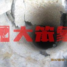 武汉机载挖机劈裂棒矿山开采爆破机械设备 分裂机