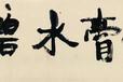 漳州书画字画鉴定