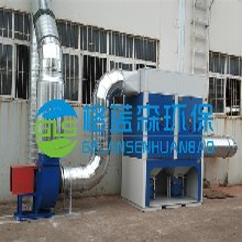滨州焊烟除尘器公司 焊烟净化器 提供安装 格蓝森环保图片