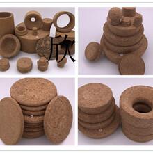 玻璃罐軟木塞-出售廣東熱賣軟木塞圖片