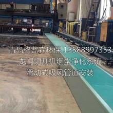 南京等离子切割除尘器生产厂家 等离子切割除尘器图片
