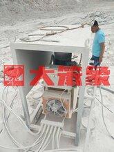 桂林机载挖机劈裂棒矿山开采爆破机械设备 分裂机