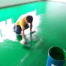 公明自流平地坪漆 环氧树脂自流平地板油漆