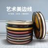 制造美边线机器-声誉好的美边线生产设备供应商当属东莞市美家实业