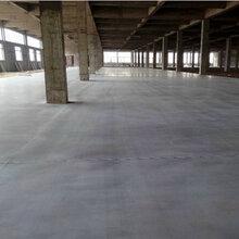 望牛墩金刚砂地坪多少钱一平方米 混凝土金刚砂地面