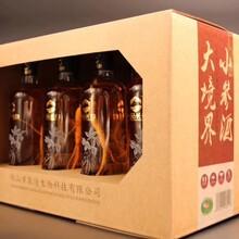 北京環保養生酒貼牌定制加工 養生酒貼牌定制廠家圖片
