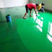 长安自流平地坪漆绿色环保 环氧树脂自流平地板油漆