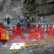 深圳液压岩石分裂机先进的石头爆破设备方法 分裂机