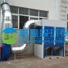 秦皇岛焊烟净化器厂家 焊烟净化器图片