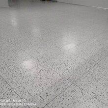 横沥PVC防静电地板 PVC塑胶地板