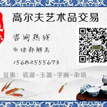 湛江免费鉴定齐白石字画 艺术品 齐白石字画解析