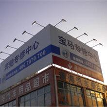 荆门钢结构广告牌检测 钢结构广告牌检测