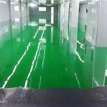 万江防静电地板漆 抗静电地板漆