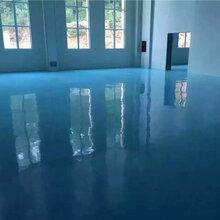 惠州自流平地坪漆 环氧树脂自流平地板油漆