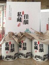 柳州企业定制白酒厂 企业定制白酒 高端品位 高端产品