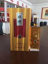 --安徽酒巷酒業哪家質量好 白酒品牌代理 業界口碑良好圖片