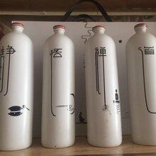 定制白酒哪里有卖 贴牌定制白酒 量身打造 生产保证