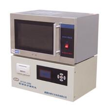 呼和浩特水分測定儀生產廠家-如何選購水分測定儀圖片