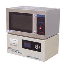 呼和浩特水分测定仪生产厂家-如何选购水分测定仪图片