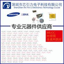 深圳原装进口贴片电容厂家 电子元器件 CL03C270JA3GNC