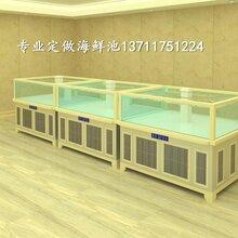 广州芩村海鲜池电话 海鲜酒吧海鲜池 天河海鲜池订做