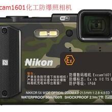原装相机 工业数码相机 优惠价格图片