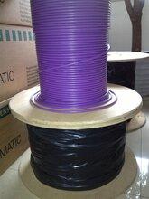 湖州西门子总线电缆代理商厂家