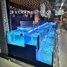 广州桥南定做海鲜池定制 制冷海鲜池安装