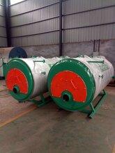 供应节能燃气锅炉生产商