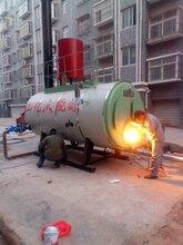 蒸汽發生器經銷商