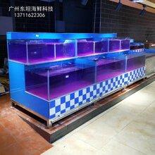 江门海鲜池定做价格 饭店海鲜鱼池定做 可上门服务