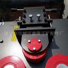 钢筋弯弧机制造商 钢筋弯弧机 鑫隆