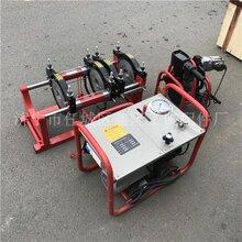 专业生产PE管液压热熔对焊机 手动热熔焊机 产地直销