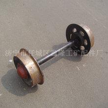 专业生产矿车轮对 矿车轮