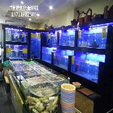 从化鳌头海鲜鱼池图片 海鲜鱼池 定做东坦鱼池