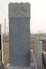 济宁墓碑墓石批发价
