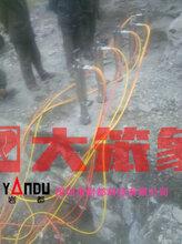 湛江劈裂机矿山开采爆破机械设备 分裂机