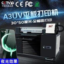 昆明UV平板打印機 31度