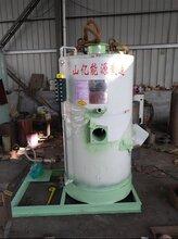 臺州立式燃油氣蒸汽發生器