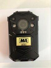 化工防爆型记录仪价格 防爆型记录仪 海纳环保