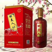 白酒优势 窖藏贡酒· 技术成熟 产品稳定